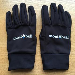 モンベル(mont bell)のなじじさん専用(手袋)