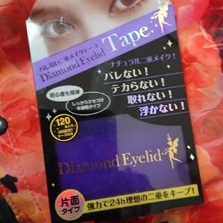 ダイヤモンドビューティー(Diamond Beauty)のDiamond Eyelid Tape☆二重テープ(その他)