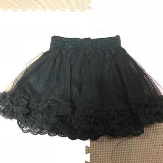 シマムラ(しまむら)の新品タグつき しまむら チュールチュチュスカート 80 バースデイ(スカート)