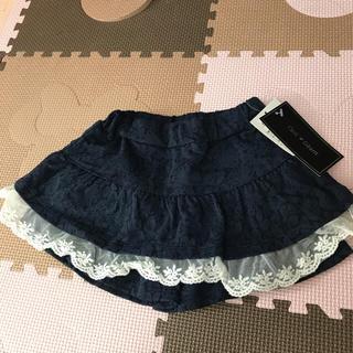 シマムラ(しまむら)のしまむら 新品タグつき スカンツ スカート パンツ 80 バースデイ(スカート)