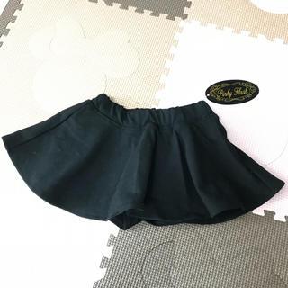 シマムラ(しまむら)の新品タグつき スカンツ スカート パンツ 80 バースデイ(スカート)