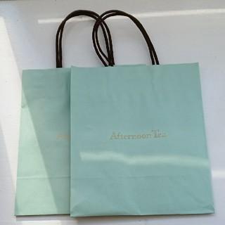 アフタヌーンティー(AfternoonTea)の未使用  afternoon tea  ショップ袋  2枚(ショップ袋)