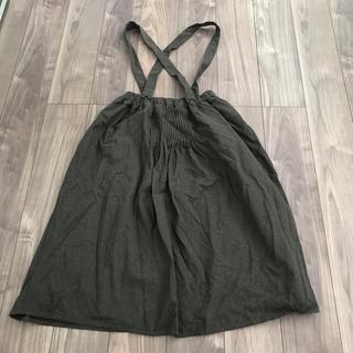 サマンサモスモス(SM2)のSM2 30周年 サス付きスカート(ロングスカート)