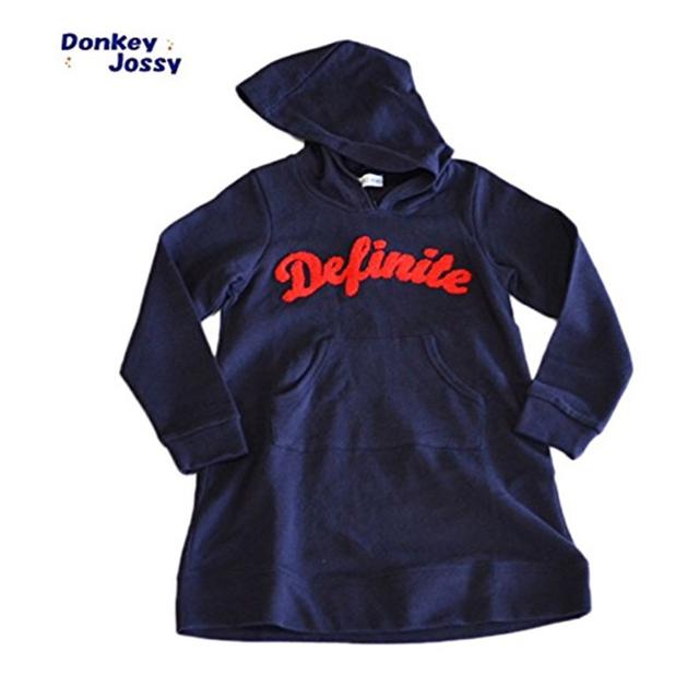 Donkey Jossy(ドンキージョシー)のDonkeyJossy(ドンキージョシー)ロゴパーカー N64349 キッズ/ベビー/マタニティのキッズ服 女の子用(90cm~)(Tシャツ/カットソー)の商品写真