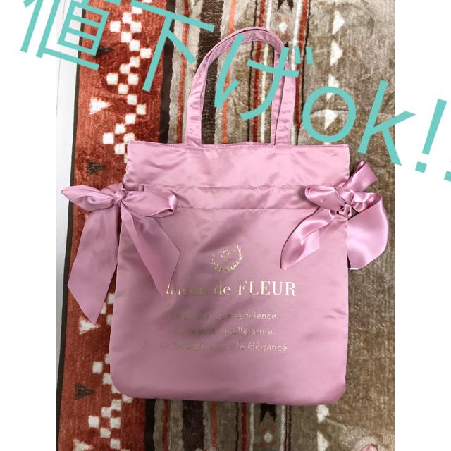 Maison de FLEUR(メゾンドフルール)のメゾンドフルール バッグ ピンク 秋 レディースのバッグ(トートバッグ)の商品写真