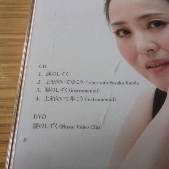 松田聖子「涙のしずく」初回DVD...