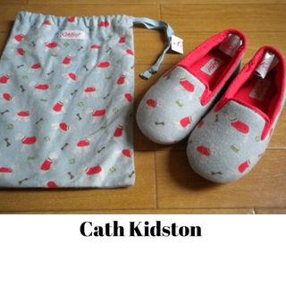 キャスキッドソン(Cath Kidston)の子供用ルームシューズ(犬)16~17/Cath Kidston/キャスキッドソン(その他)