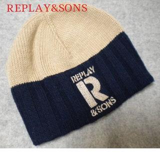 リプレイ&サンズ(REPLAY&SONS)のREPLAYベビーニット帽子ラムウール混(帽子)