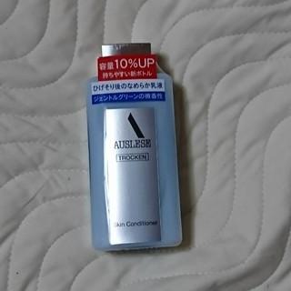 アウスレーゼ(AUSLESE)のAUSLESE アウスレーゼ スキンコンディショナー 新品(化粧水/ローション)