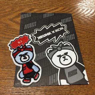 アイコン(iKON)のikon 刺繍ステッカー B.I(その他)