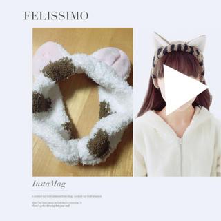 フェリシモ(FELISSIMO)のFELISSIMO ふわふわ 猫耳ヘアバンド もこもこ(ヘアバンド)