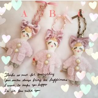 miyu-xoxo-s2様専用 ピンクコート ドールチャーム(人形)