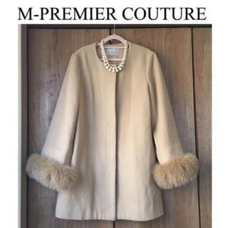エムプルミエ(M-premier)のM-PREMIER上品FOXファーコート(毛皮/ファーコート)