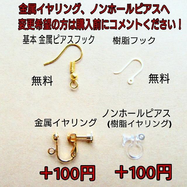 No.1153 ベロアハートとファーボールのピアス❣️ネイビー×グレー ハンドメイドのアクセサリー(ピアス)の商品写真