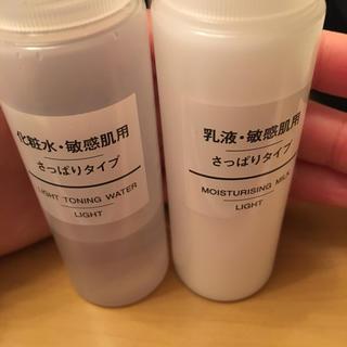 ムジルシリョウヒン(MUJI (無印良品))の無印良品 化粧水 & 乳液 トラベル用(化粧水 / ローション)