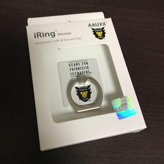 Iphone7 iring | Adidas iPhone7 カバー