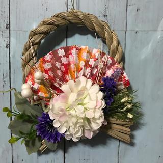 しめ縄 アーティフィシャルフラワー ハンドメイド お正月飾り リース(リース)