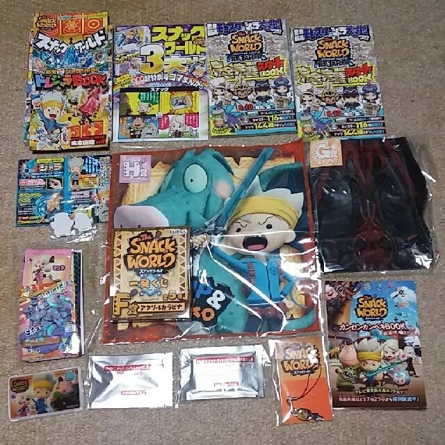 Takara Tomy(タカラトミー)のスナックワールドグッズ 詰め合わせ エンタメ/ホビーのおもちゃ/ぬいぐるみ(キャラクターグッズ)の商品写真
