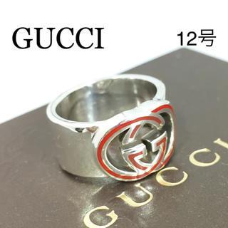4a62502ab056 グッチ(Gucci)の新品仕上 希少品 グッチ インターロッキング ブリット リング 指輪 12
