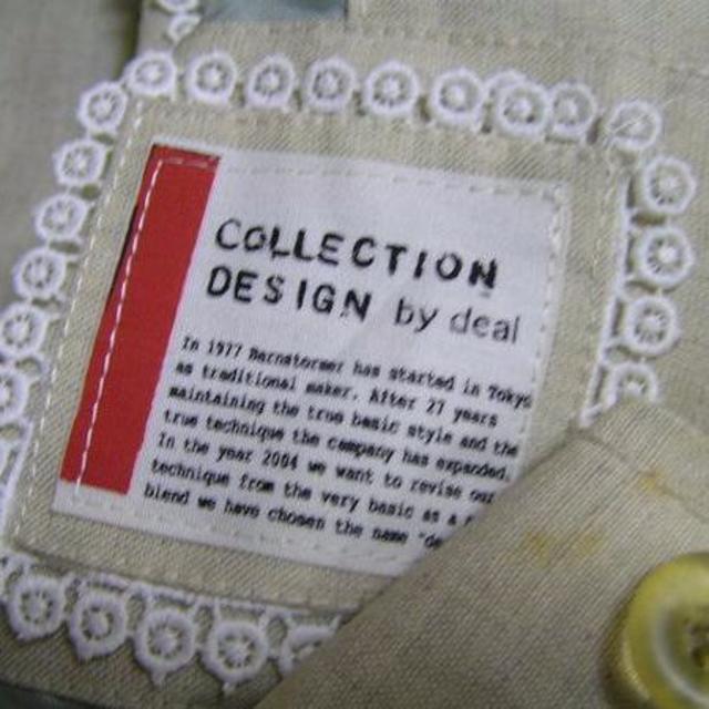 by dealベージュ麻紺デザインジャケット美品  E783 レディースのジャケット/アウター(テーラードジャケット)の商品写真