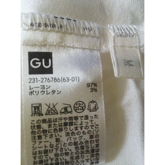 GU(ジーユー)の≪美品≫GU2017年春夏ルレンチスリーブ*ブラウス 白/M レディースのトップス(シャツ/ブラウス(半袖/袖なし))の商品写真