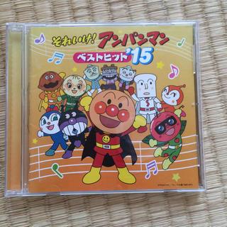アンパンマン(アンパンマン)のアンパンマンのCDアルバム(アニメ)