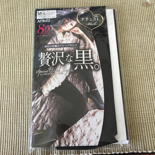 アツギ(Atsugi)のATSUGI タイツ 黒 80デニール(タイツ/ストッキング)
