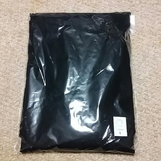しまむら(シマムラ)のV首半袖L 保温Tシャツ メンズのトップス(Tシャツ/カットソー(半袖/袖なし))の商品写真
