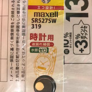 マクセル(maxell)の時計用ボタン電池 SR527SW319(その他)