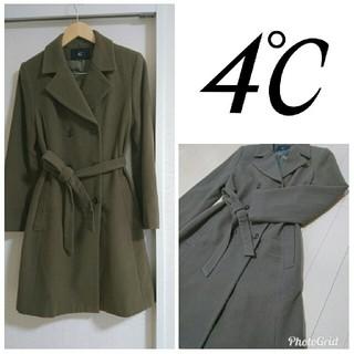 ヨンドシー(4℃)の週末限定セール 4℃☆ウールコート☆サイズM(ロングコート)