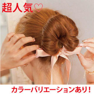 【はやmama様専用】シニヨン リボン付き ヘアアレンジ 黒 003(その他)