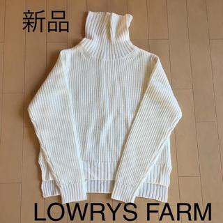 ローリーズファーム(LOWRYS FARM)の新品☆ローリーズファーム タートルネックニットプルオーバー(ニット/セーター)