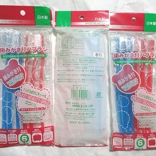 歯みがき粉付き歯ブラシ(ハブラシ) 6本入袋 x 3袋(合計18本)セット(歯ブラシ/デンタルフロス)