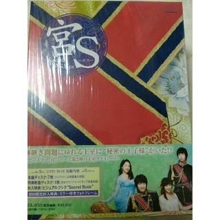 宮S  DVD ミラー付フォトフレーム(TVドラマ)