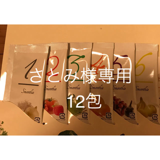セブンデイズカラースムージー(ダイエット食品)