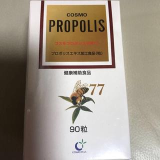プロポリスエキス加工食品  コスモプロポリス  EW77  90粒  2本セット(その他)