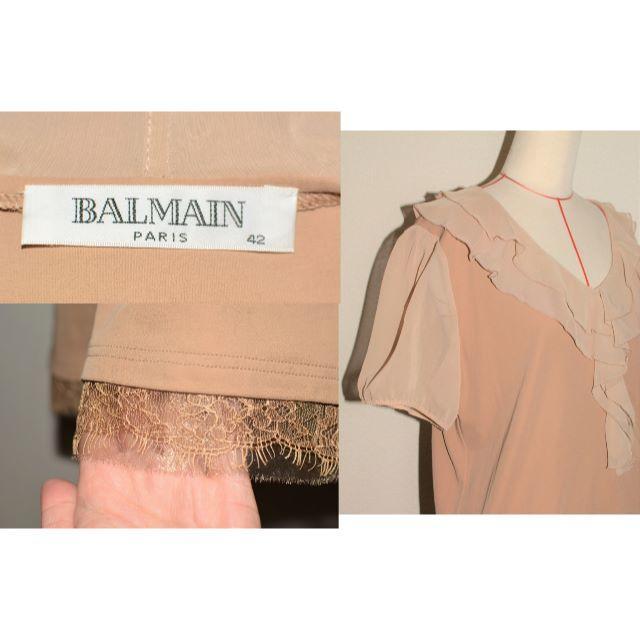 BALMAIN(バルマン)の【美品】BALMAIN(バルマン) セットアップ キャメル色 13号 日本製 レディースのワンピース(ロングワンピース/マキシワンピース)の商品写真