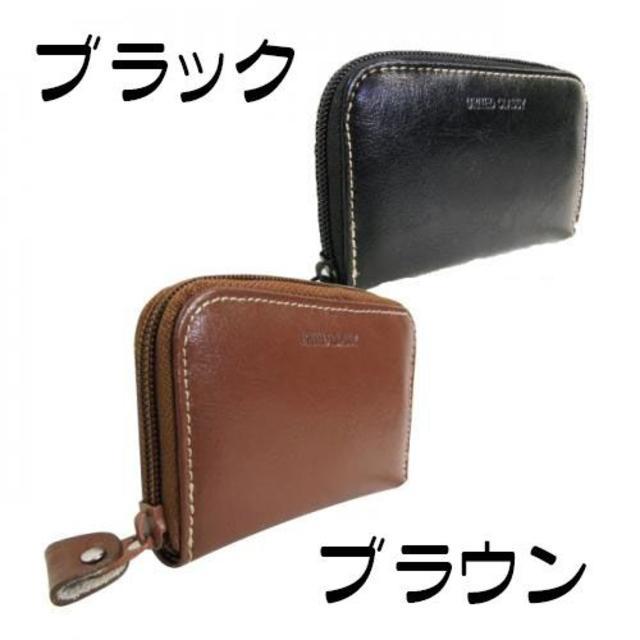 【小銭入れ コインケース】牛革 手のひらサイズの極小財布w214BLACK黒  メンズのファッション小物(コインケース/小銭入れ)の商品写真