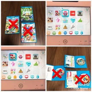 ウィーユー(Wii U)の【Z様 専用】WiiU本体(家庭用ゲーム本体)