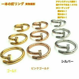 37 【大人気】多数芸能人愛用タイプ スワロ付き 一本の釘リング(リング(指輪))