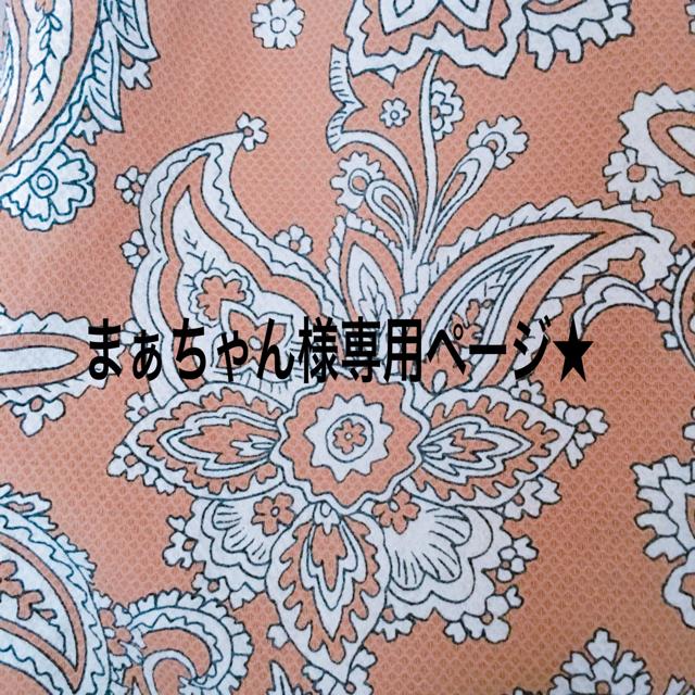 agete(アガット)のagete★イヤーカフ レディースのアクセサリー(イヤーカフ)の商品写真
