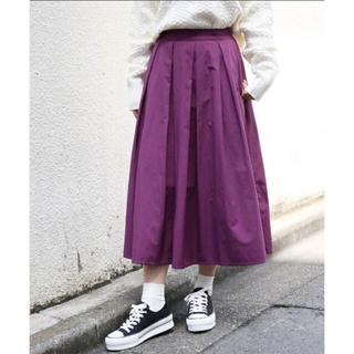 ローリーズファーム(LOWRYS FARM)のローリーズファーム タックミディスカート パープル 紫 (ロングスカート)