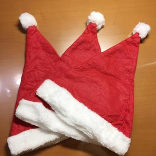 【300円】クリスマス★サンタ帽子★3枚セット(衣装)