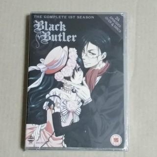 黒執事 1期 コンプリート DVD-BOX 英語版日本語切替可  PCで再生可(アニメ)