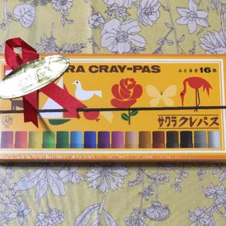 サクラクレパス(サクラクレパス)のMARUKOさま専用【新品】さくらクレパス16色(クレヨン/パステル)