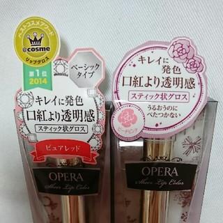 オペラ(OPERA)の☆いちごまる様専用☆(リップグロス)