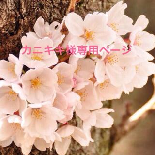 マリメッコ(marimekko)のカニキキ様専用ページ(ショルダーバッグ)