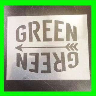 ステンシルシート グリーングリーン(型紙/パターン)