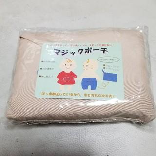 ベルメゾン(ベルメゾン)の新品未使用ベビー、キッズの汚れ防止に☆(その他)