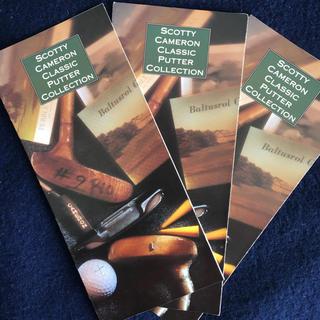 スコッティキャメロン(Scotty Cameron)のScotty Cameron/classic series catalogs×3(その他)